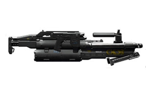 m2067_defender_iconic_weapon_cyberpunk2077_wiki_guide_w