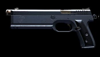 pride-weapon-cyberpunk-2077-wiki-guide